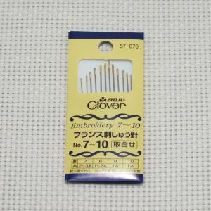 刺繍針7-10