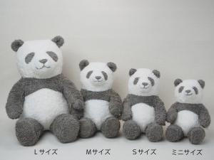 パンダのぬいぐるみ4サイズ